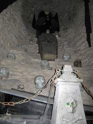 могильник