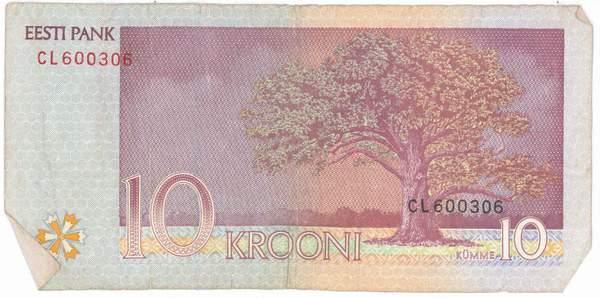 10 эстонских крон. Обратная сторона