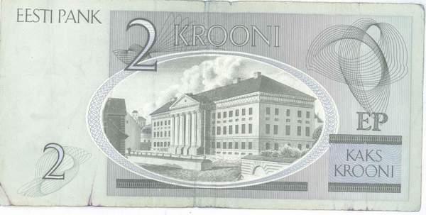 2 эстонские кроны. Обратная сторона
