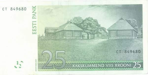 25 эстонских крон. Обратная сторона