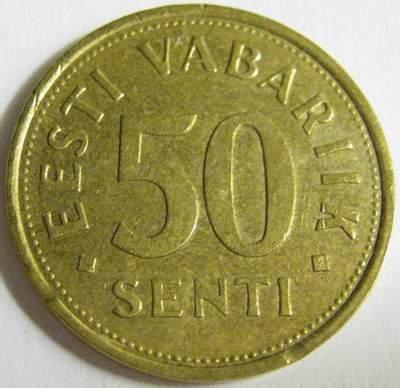 монета 50 эстонских центов